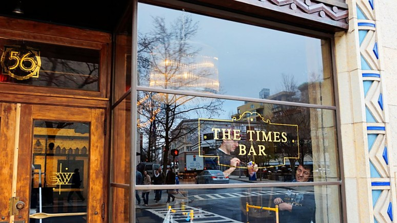 The Times Bar at S & W Asheville
